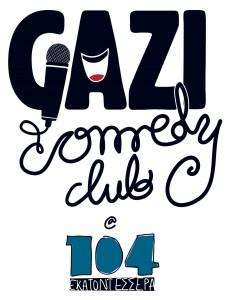 104_GAZICC_logo - Αντιγραφή