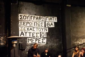 Copyright Giorgos Makas 2011