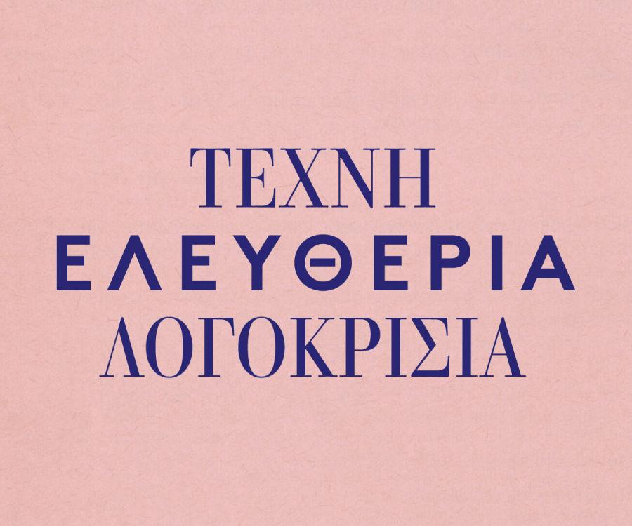 texni-site-banner