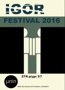 IGOR Festival 2016