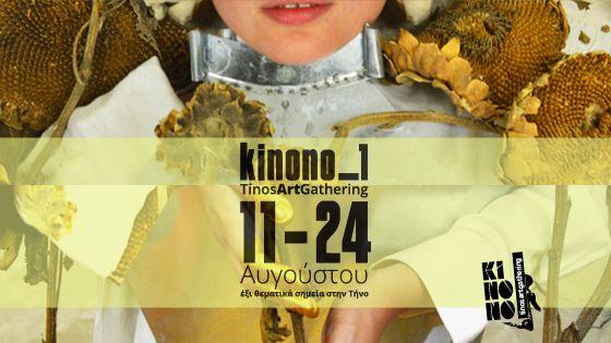 kinono_1 press cover photo