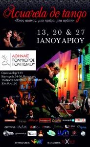acuarela-de-tango_poster_low