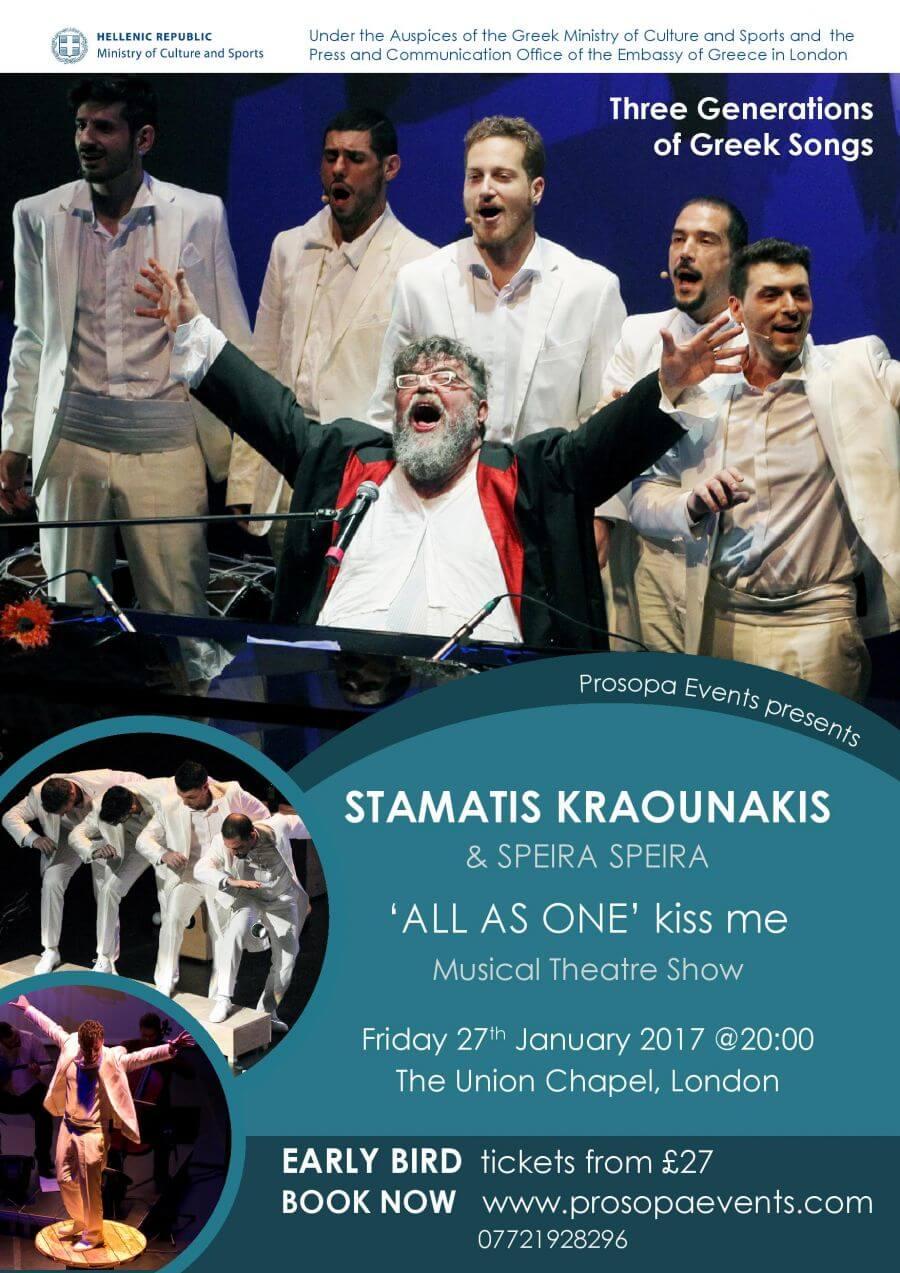 kraounakis-a3-poster-prosopa-page-001