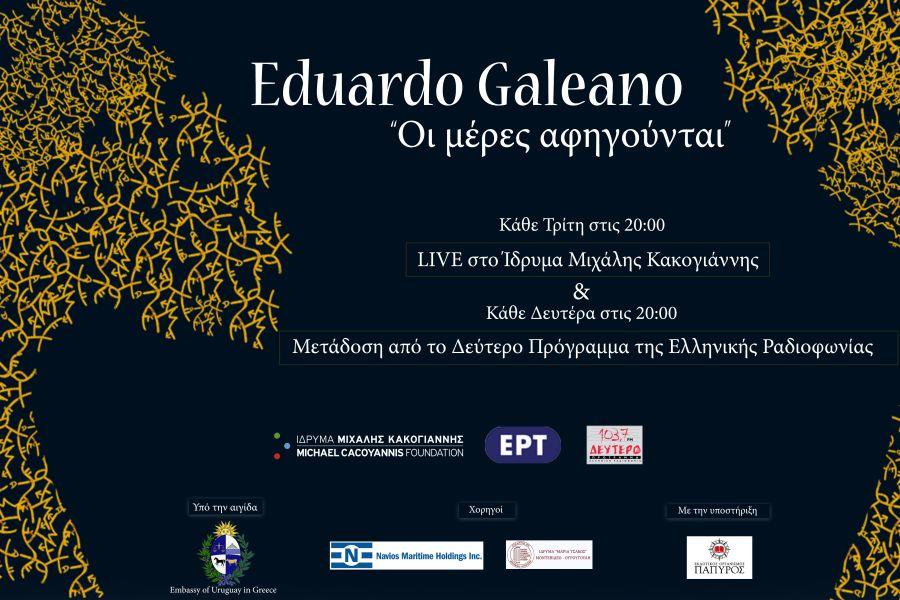 GALEANO BANNER 20-1-2017