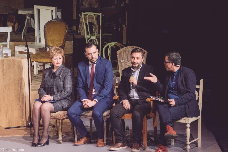 Μαρία Ευστρατίου Κόλλια-Τσαρουχά (Υφυπουργός Εσωτερικών & Διοικητικής Ανασυγκρότησης)- Αλέξανδρος Θάνος (Αντιπεριφερειάρχης Τουρισμού & Πολιτισμού Κεντρικής Μακεδονίας)- Άρης Στυλιανού (Πρόεδρος ΔΣ του ΚΘΒΕ)- Κωστής Ζαφειράκης (παρουσιαστής της εκδήλωσης.