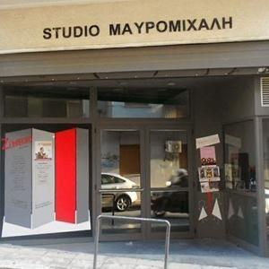 studio_studio