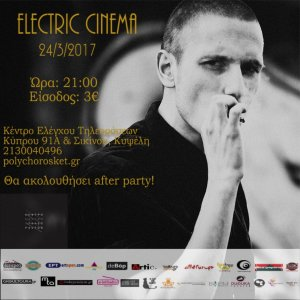 Electric Cinema poster vol.2