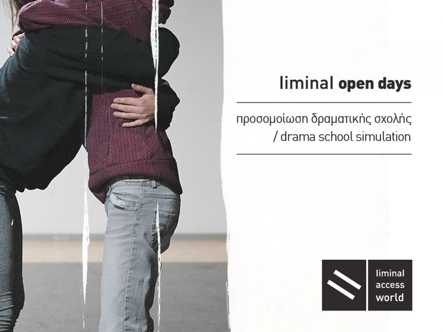 Liminal Open Days Drama school 1